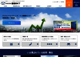 Y-skt.co.jp thumbnail