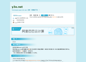 Y3e.net thumbnail