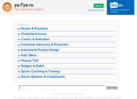 Ya-7ya.ru thumbnail