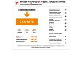 Ya-distrib.ru thumbnail