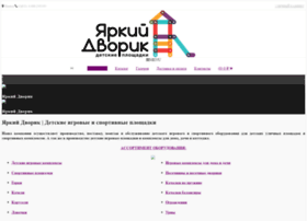 Ya-dvorik.ru thumbnail