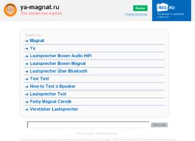 Ya-magnat.ru thumbnail