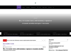 Ya-pridumal.ru thumbnail