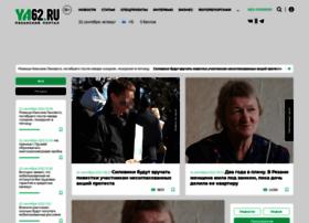 Ya62.ru thumbnail