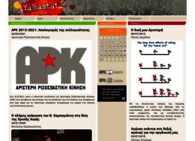Yabasta.gr thumbnail