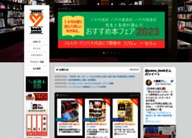 Yaesu-book.co.jp thumbnail