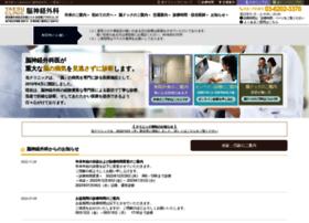 Yaesu-noushinkeigeka.jp thumbnail