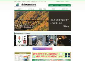 Yagan.co.jp thumbnail