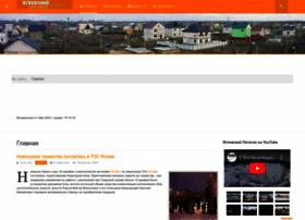 Yaglovo.ru thumbnail