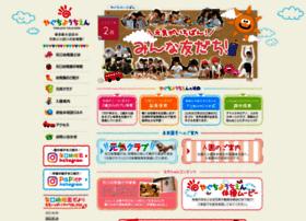 Yaguchi-kg.jp thumbnail