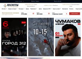 Yahonty.ru thumbnail