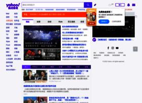Yahoo-news.com.hk thumbnail