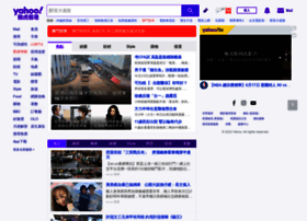 Yahoo.com.hk thumbnail