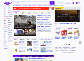 Yahoo.com.tw thumbnail