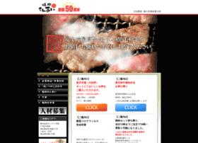 Yakiniku-sanai.co.jp thumbnail