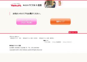 Yakult-hokuriku.jp thumbnail