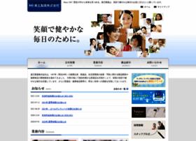 Yakuo.co.jp thumbnail