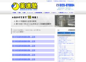 Yakushinjuku.net thumbnail