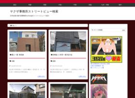Yakuzasden.org thumbnail