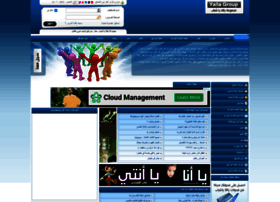 Yallagroup.net thumbnail