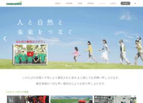 Yamabiko-corp.co.jp thumbnail