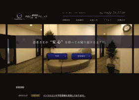 Yamada-cl.jp thumbnail