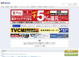 Yamada-denki.jp thumbnail