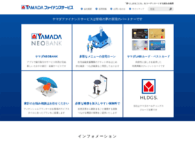 Yamada-finance.co.jp thumbnail