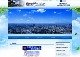 Yamada-med-clinic.jp thumbnail