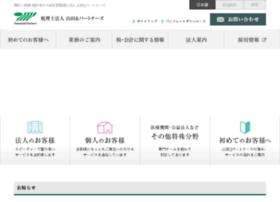 Yamada-partners.gr.jp thumbnail