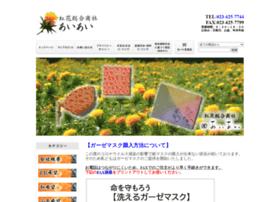 Yamagata-aiai.jp thumbnail