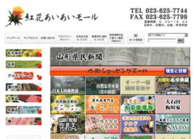 Yamagata-aiai.net thumbnail