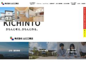Yamaguchi-co.co.jp thumbnail