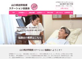 Yamaguchi-kango.com thumbnail