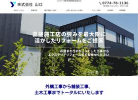 Yamaguchi-kyoto.net thumbnail