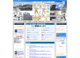 Yamaguchihome.ne.jp thumbnail