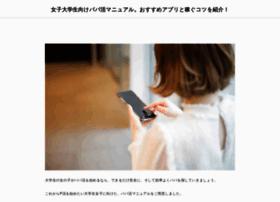 Yamaha-living.co.jp thumbnail