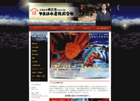 Yamaha-suisan.co.jp thumbnail
