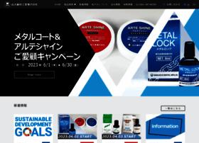 Yamahachi-dental.co.jp thumbnail