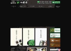 Yamakien.jp thumbnail