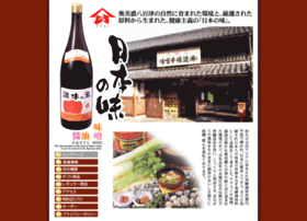Yamakono.co.jp thumbnail