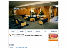 Yamamoto-hp.info thumbnail