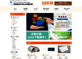 Yamamoto-printing.jp thumbnail