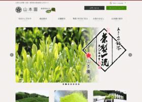 Yamamotoen.co.jp thumbnail