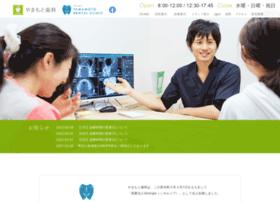 Yamamotoshika.net thumbnail