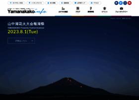 Yamanakako.info thumbnail