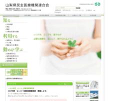 Yamanashi-min.jp thumbnail