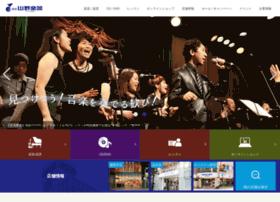 Yamano-music.co.jp thumbnail