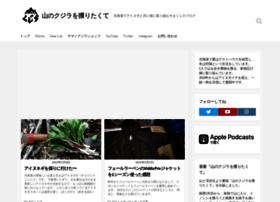 Yamanokujira.com thumbnail