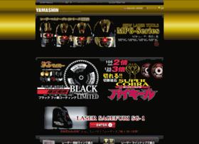 Yamashinseikyo.jp thumbnail
